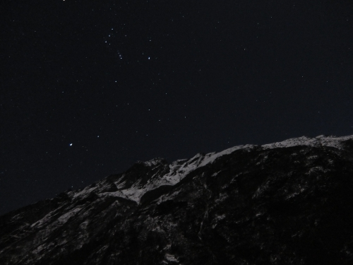 Unwind underneath the stars!